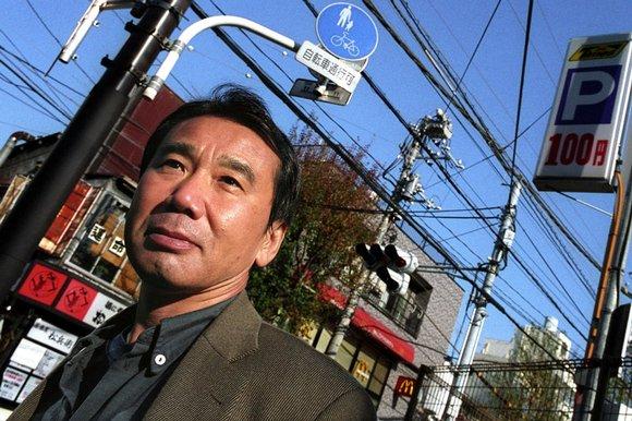 Murakami2